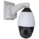 PTZ videokamera